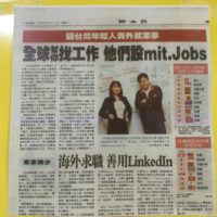 MIT.jobs